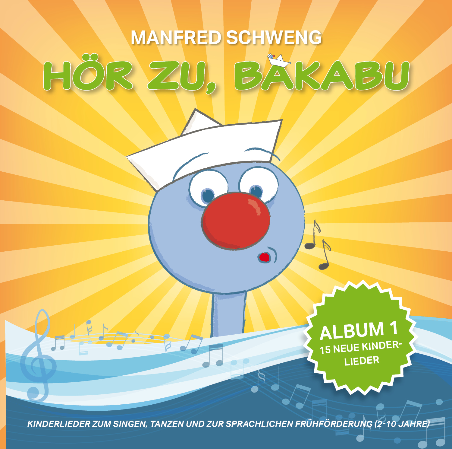 CD Cover Bakabu Album 1